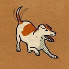 دمی جنبان سگ