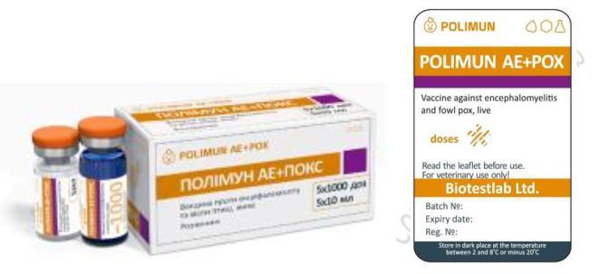 واکسن POLIMOUN AE+Pox علیه آبله و انسفالومیلیت پرندگان