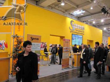 نمایشگاه دام هانوفر آلمان