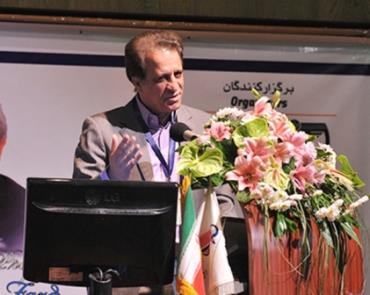 دکتر محمد رضا باسامی