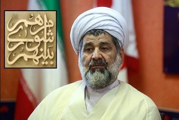 14 مهر روز تهران یا روز دامپزشکی؟!