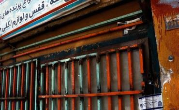 پلمپ پرنده فروشی کرمان