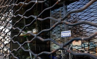 آنفلوانزای مرغی در کرمان