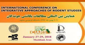 همایش بینالمللی مطالعات یگانشی جوندگان