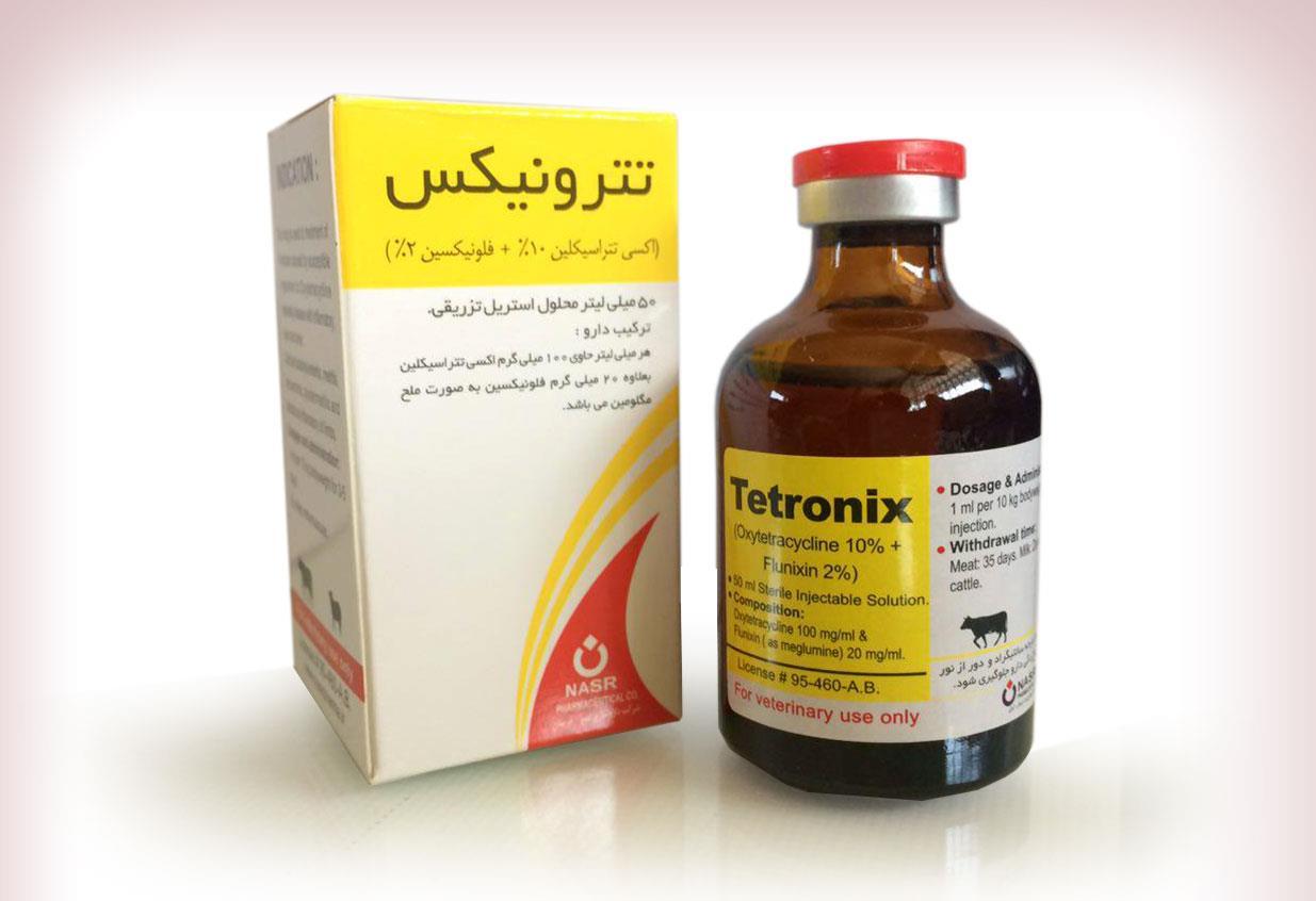 اکسی تتراسکلین 10% + فلونیکسین2% ، تترونیکس