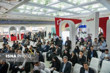نمایشگاه مطبوعات مصلی تهران