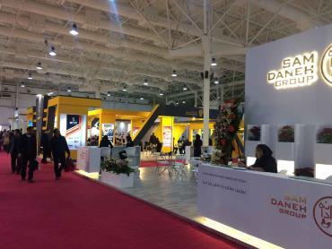 نمایشگاه بینالمللی دام، طیور، فراوردههای لبنی و صنایع وابسته
