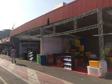 نمایشگاه صنعت دام و طیور