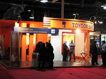 نمایشگاه دام و طیور و آبزیان مشهد