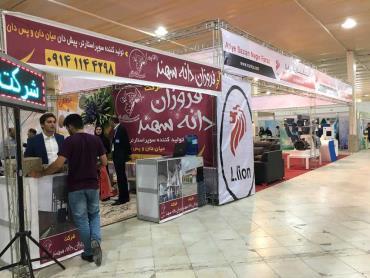 نمایشگاه دام، طیور در تبریز
