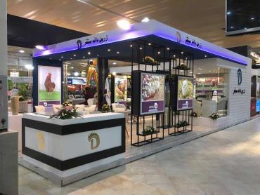 نمایشگاه دام، طیور و ماشینآلات کشاورزی در تبریز
