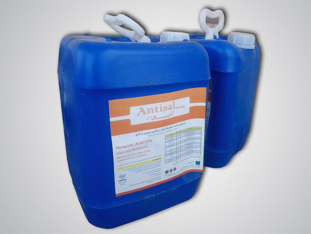 ضدعفونی کننده آنتیسال کلین Antisal clean