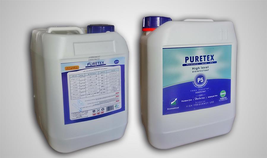 محلول ضدعفونی کننده PURETEX