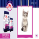غذای بچه گربه امپریال