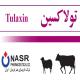 تولاترومایسین (تولاکسین)