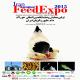 اولین همایش و نمایشگاه بین المللی خوراک دام ، طیور و آبزیان ایران