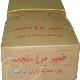 تولید خمیر جنجالی مجاز شد!