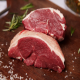 گوشت گوسفندی۴ هزارتومان گران شد