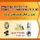 همایش بین المللی مطالعات یگانشی جوندگان
