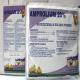 آمپرولیوم %20 (Amprolium)