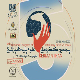 پنجمین کنگره ملی علوم پایه دامپزشکی
