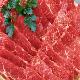 پاسخ دامپزشکی به رنگ کردن گوشت قرمز